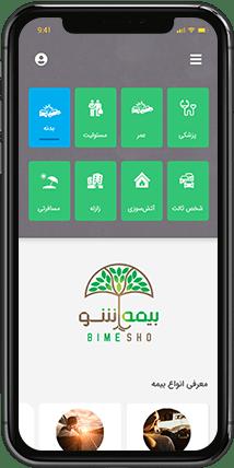 وبسایت خدمات آنلاین بیمه باما